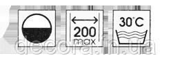 Жалюзі плісе lakme 2-050, фото 2