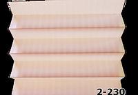 Жалюзі плісе lakme 2-230