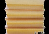 Жалюзі плісе lakme 2-260