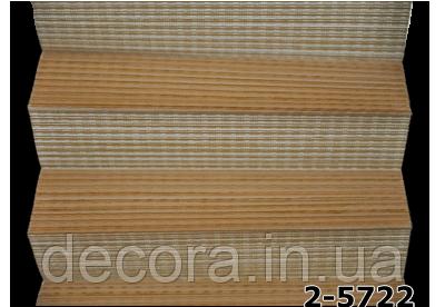Жалюзі плісе nabuco 2-5722