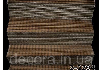 Жалюзі плісе nabuco 2-2294