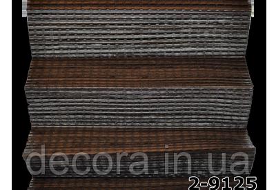 Жалюзі плісе nabuco 2-9125