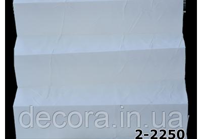 Жалюзі плісе oslo pearl 2-2250