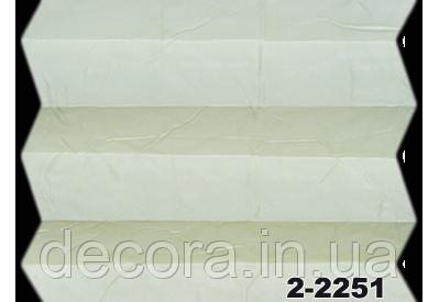Жалюзі плісе oslo pearl 2-2251, фото 2
