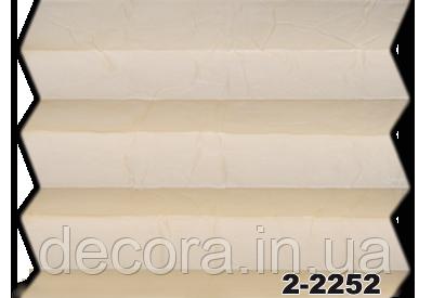 Жалюзі плісе oslo pearl 2-2252
