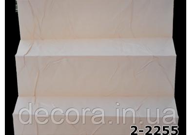 Жалюзі плісе oslo pearl 2-2255, фото 2