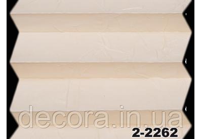 Жалюзі плісе oslo pearl 2-2262, фото 2
