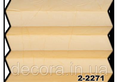 Жалюзі плісе oslo pearl 2-2271, фото 2