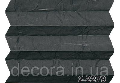 Жалюзі плісе oslo pearl 2-2279, фото 2