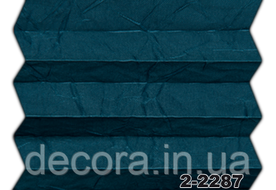 Жалюзі плісе oslo pearl 2-2287, фото 2