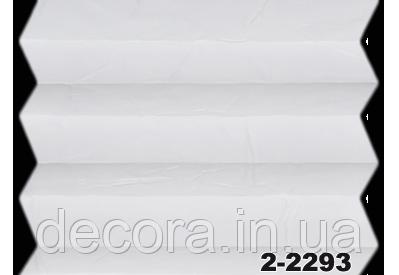 Жалюзі плісе oslo pearl 2-2293