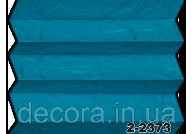 Жалюзі плісе oslo pearl 2-2373, фото 2