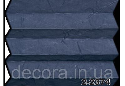 Жалюзі плісе oslo pearl 2-2374, фото 2