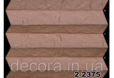 Жалюзі плісе oslo pearl 2-2375, фото 2