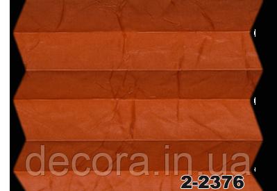 Жалюзі плісе oslo pearl 2-2376