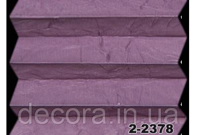 Жалюзі плісе oslo pearl 2-2378, фото 2