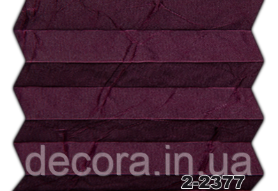 Жалюзі плісе oslo pearl 2-2377, фото 2