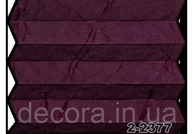 Жалюзі плісе oslo pearl 2-2377