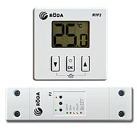 Беспроводной комнатный термостат «Roda» RTF2