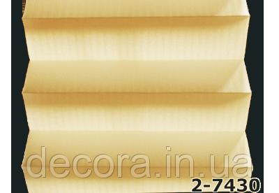 Жалюзі плісе toska pearl 2-7430