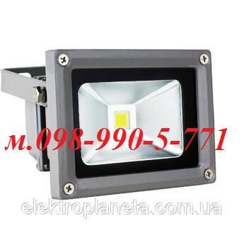 Прожектора светодиодные LED