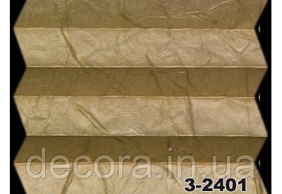 Жалюзі плісе oslo pearl 3-2401, фото 2