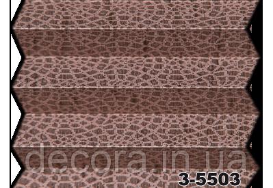 Жалюзі плісе rock 3-5503