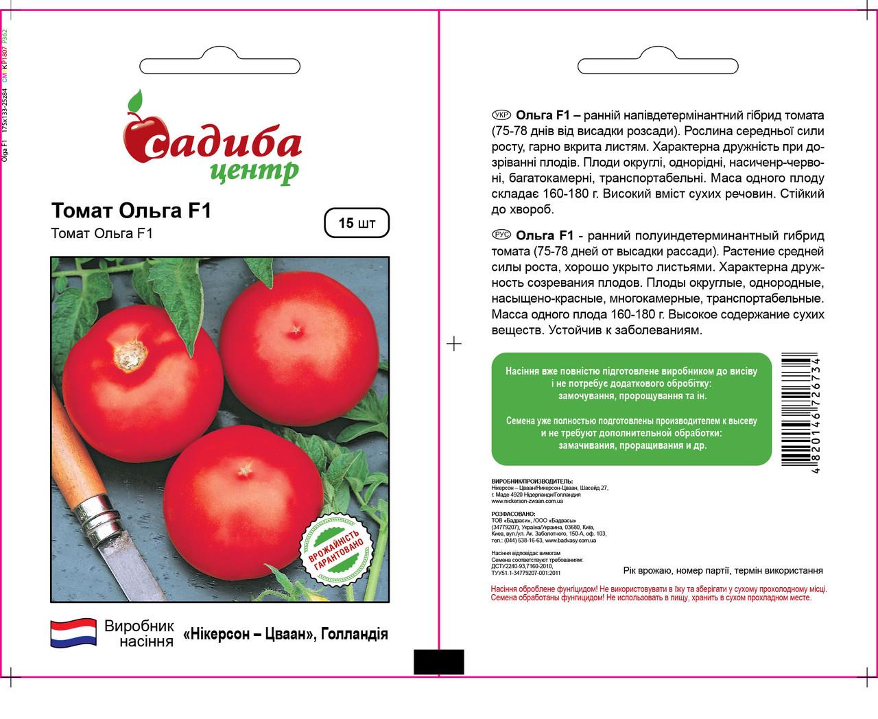 Семена томата Ольга F1 (Nickerson Zwaan / САДЫБА ЦЕНТР) 15 сем — ранний, красный, полу-детерминантный, круглый