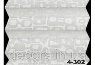 Жалюзі плісе gioconda print 4-302