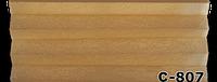 Жалюзі плісе otello fulltone A-807