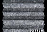 Жалюзі плісе charlestone blackout D-5563