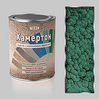 Молотковая краска Mixon Хамертон-350. 0,75 л