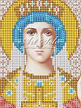 Авторская канва для вышивки бисером «Святая Мученица Елена», фото 2