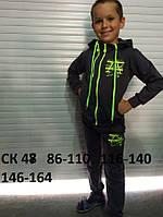 Школьные спортивные костюмы для мальчиков СК48
