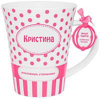 """Именная кружка с надписью """"Кристина"""", фото 1"""