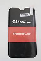 Защитное стекло Huawei Mate 9 (Mocolo 0,33мм)