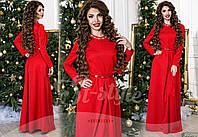 Длинное женское платье с поясом в цвет