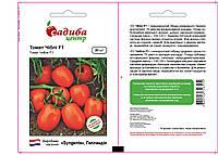 Семена томата Чибли F1 (Syngenta/САДЫБА ЦЕНТР) 20 сем — средне-спелый, красн, детерминантный, кубовидно-овал