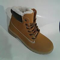Ботинки подросток зима
