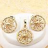 016-0374 - Позолоченный комплект серьги-гвоздики и кулон