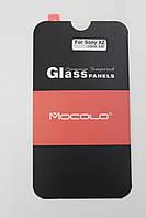Защитное стекло Sony Xperia XZ (Mocolo 0.33mm)