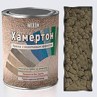 Молотковая краска Mixon Хамертон-430. 2,5 л