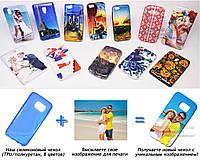 Печать на чехле для Samsung Galaxy S7 G930 (Cиликон/TPU)