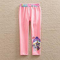 Розовые хлопковые лосины My Little Pony