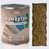 Молотковая краска Mixon Хамертон-435. 2,5 л