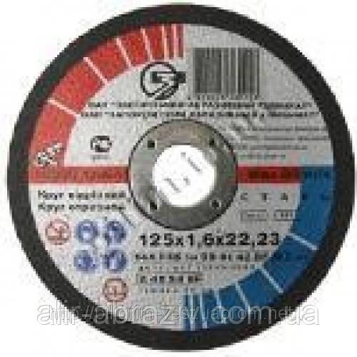 Відрізний круг ЗАК 125 х 1,6 х 22