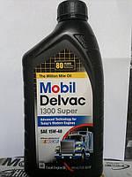 Автомобильные моторные масла Mobil Delvac 1300 Super 15W40