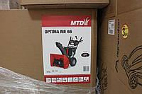 Снегоуборочная машина MTD ME 66 (Германия).