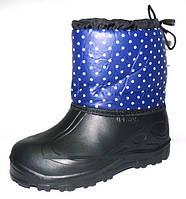 Детские теплые, не промокаемые дутики-сноубутсы из EVA девочкам на осень зиму и весну р.30-35 синие горошки