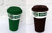 Керамическая чашка Sturbucks c резиновой крышкой (зеленая или коричневая)